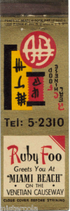 The matchbook cover.